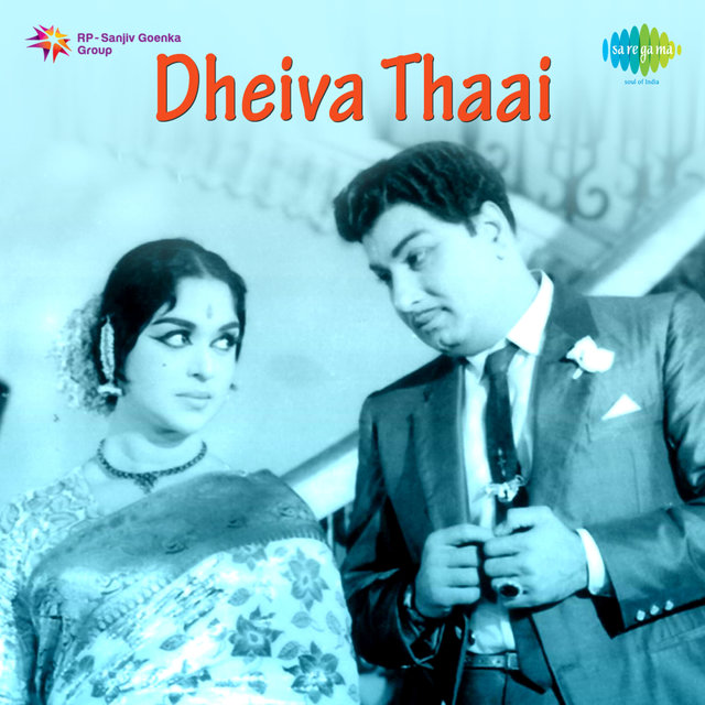 Dheiva Thaai (Original Motion Picture Soundtrack)