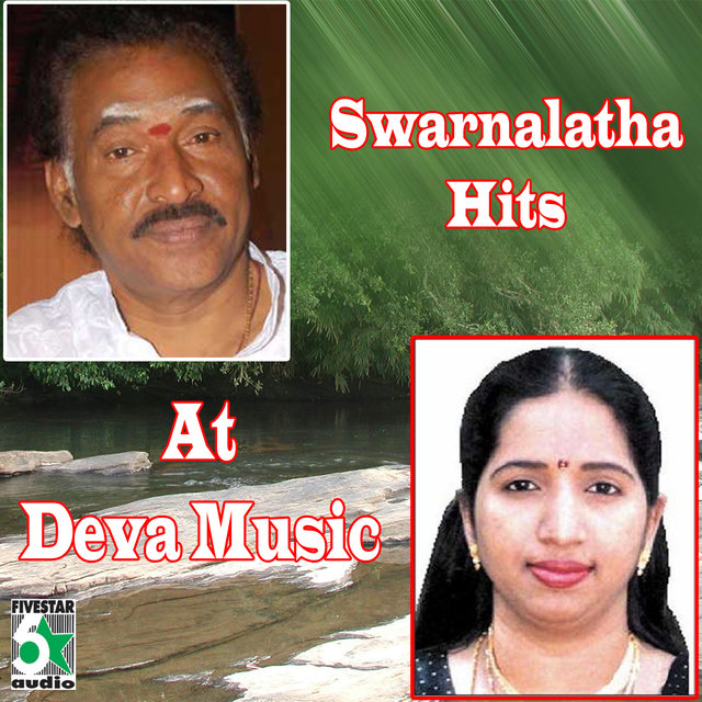 Swarnalatha Hits at Deva Music