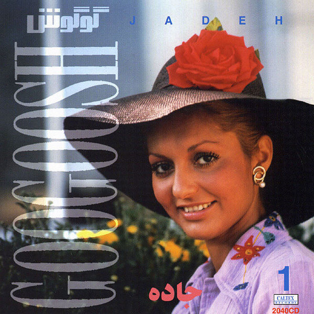 Jadeh, Googoosh 1 - Persian Music