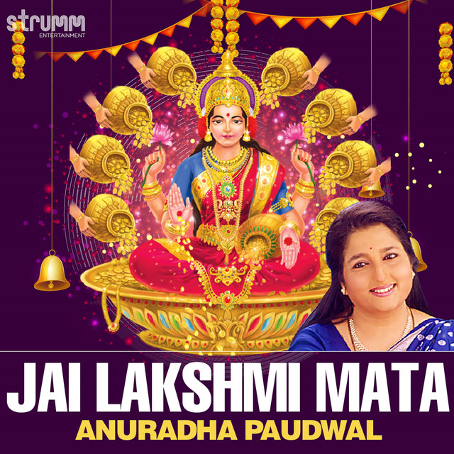 Jai Lakshmi Mata - Single