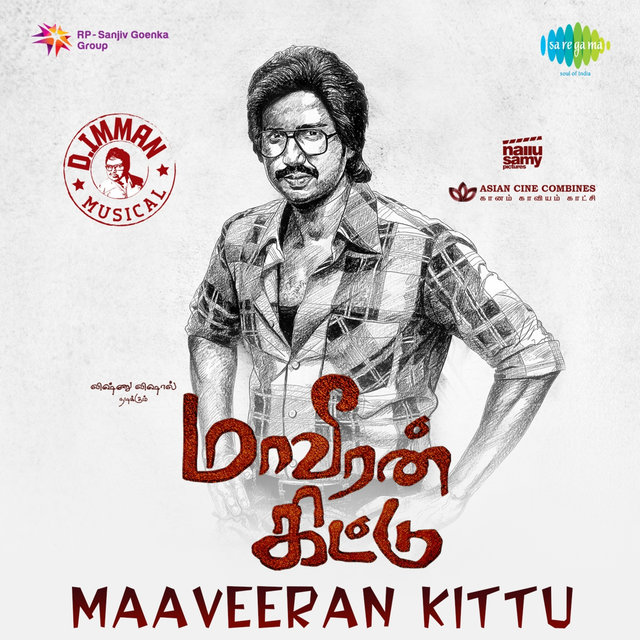 Maaveeran Kittu (Original Motion Picture Soundtrack)