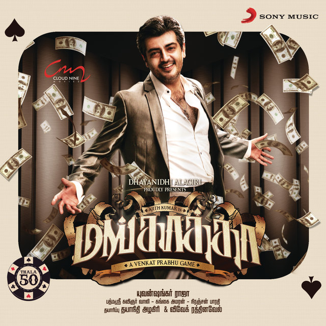 Mankatha (Original Motion Picture Soundtrack)