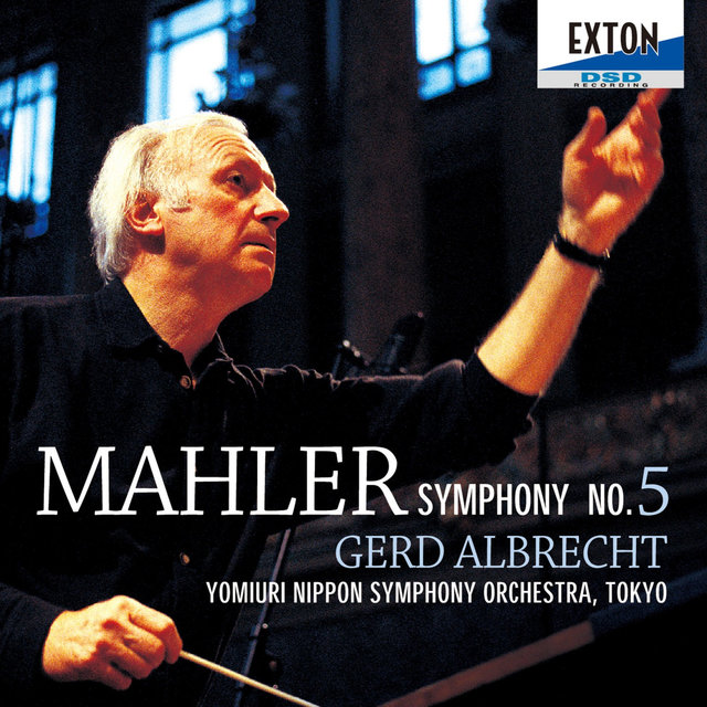 Mahler: Symphony No. 5 in C-Sharp Minor