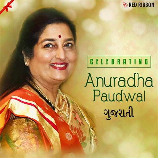 Celebrating Anuradha Paudwal (Gujarati)