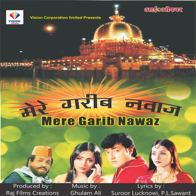 Mere Garib Nawaz (Original Motion Picture Soundtrack)