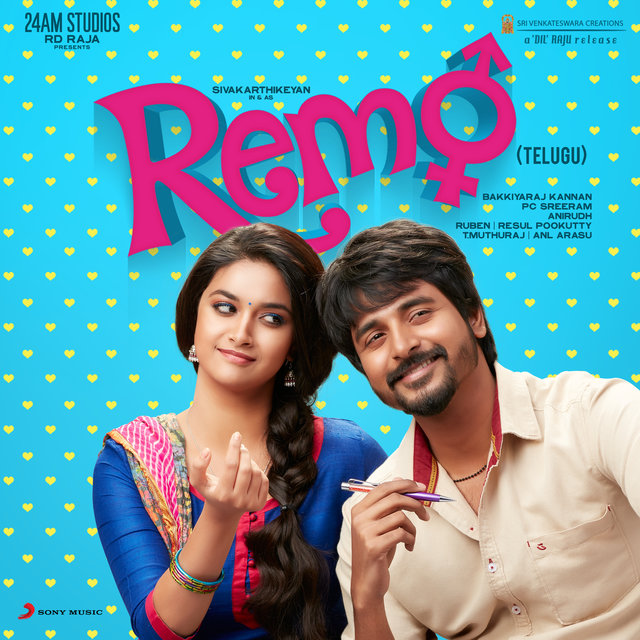 Remo (Telugu) [Original Motion Picture Soundtrack]