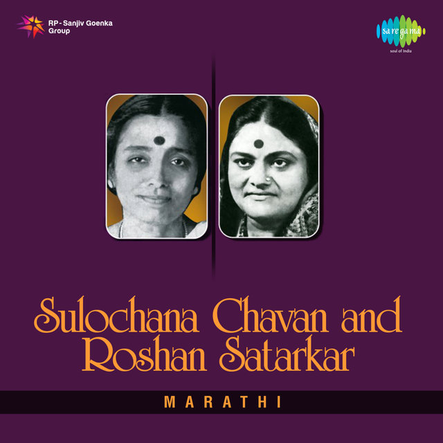 Sulochana Chavan and Roshan Satarkar