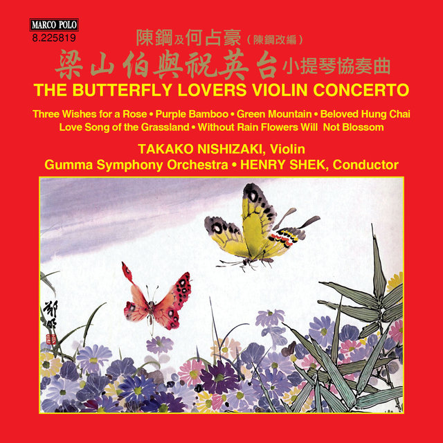 Chen Gang & He Zhanhao: The Butterfly Lovers Violin Concerto