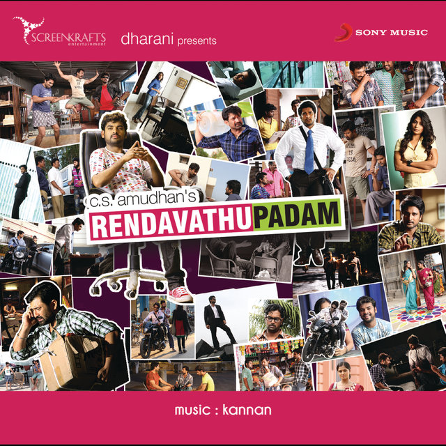 Rendavadhu Padam (Original Motion Picture Soundtrack)