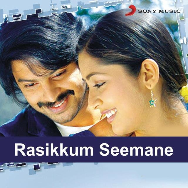 Rasikkum Seemane (Original Motion Picture Soundtrack)