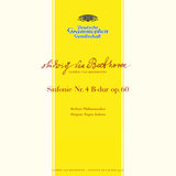 Bruckner: Te Deum For Soloists, Chorus And Orchestra, WAB 45 - 2. Te ergo