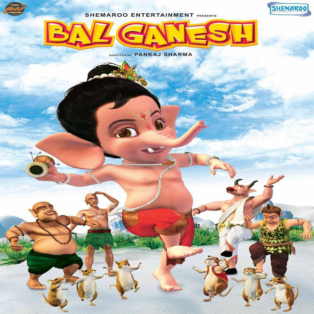 Bal Ganesh (Original Motion Picture Soundtrack)