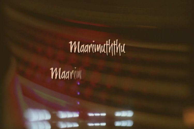 Marimuthu Marimuthu (Lyric Video)