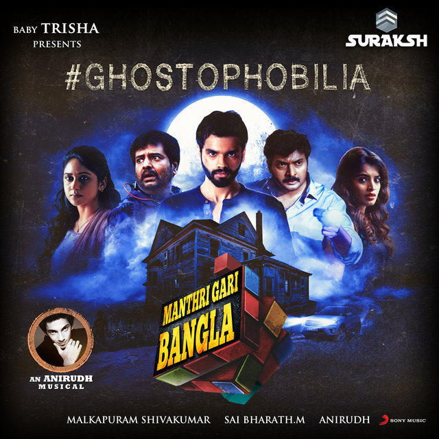 Ghostophobilia (From