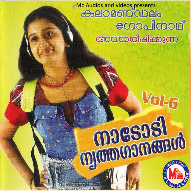 Nadodi Nrithaganagal, Vol. 6