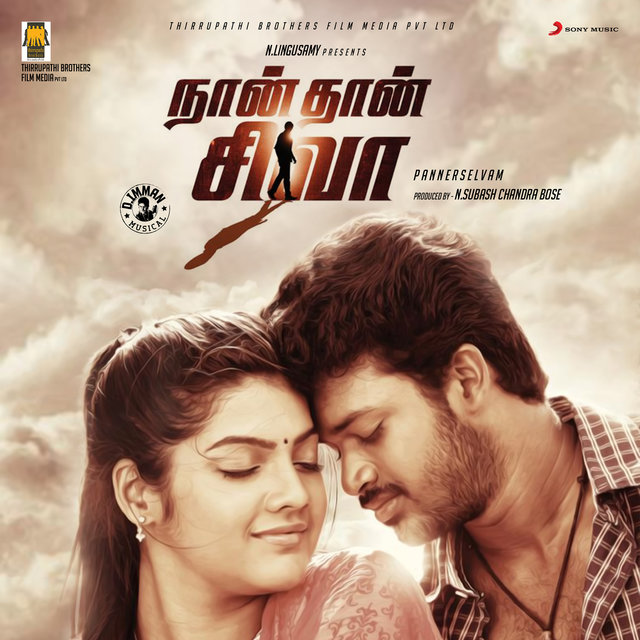 Naan Thaan Siva (Original Motion Picture Soundtrack)