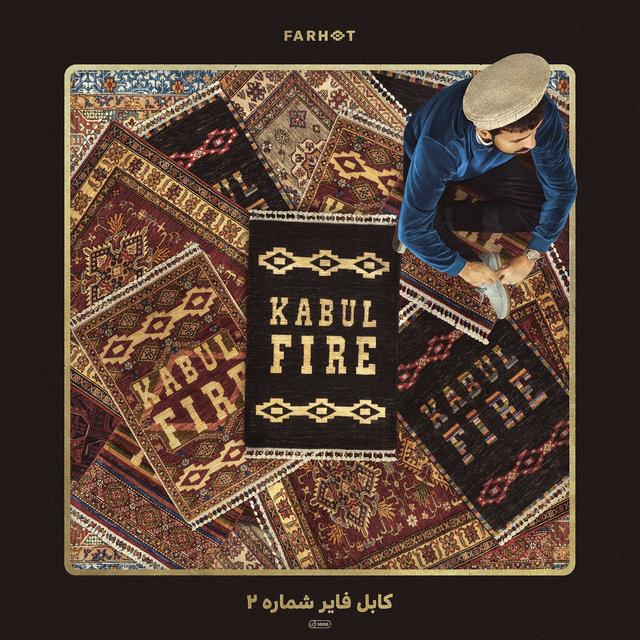 Cover art for album Kabul Fire Vol. 2 by Farhot