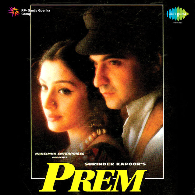 Prem (Original Motion Picture Soundtrack)