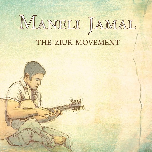 The Ziur Movement