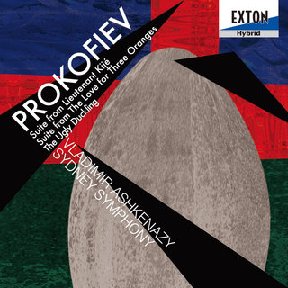 Prokofiev: Suite from Lieutennt Kije, Suite from the Love for Three Oranges, The Ugly Duckling