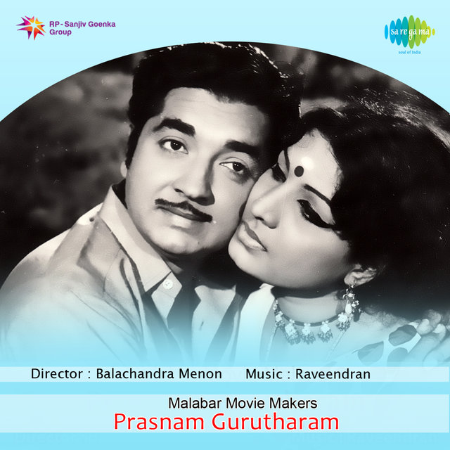 Prasnam Gurutharam (Original Motion Picture Soundtrack)