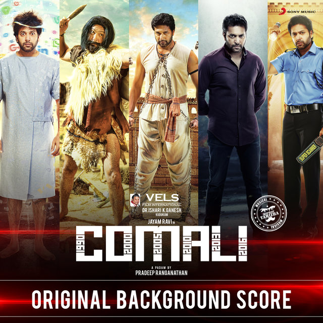 Comali (Original Background Score)