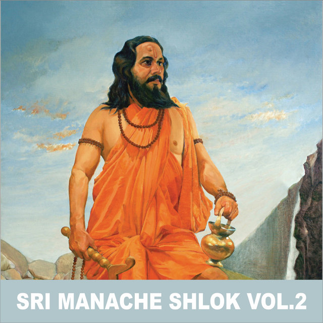 Sri Manache Shlok, Vol. 2