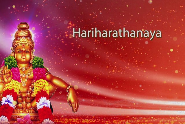 Hariharathanaya (Lyric Video)