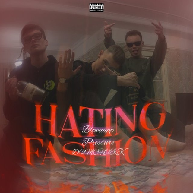 Hating Fashion (Prod. By W A D E)