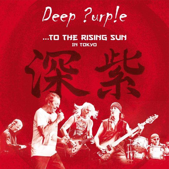 To the Rising Sun (In Tokyo) [Live]