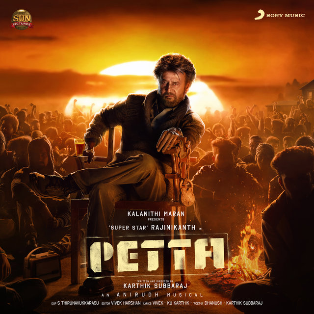 Petta (Original Motion Picture Soundtrack)