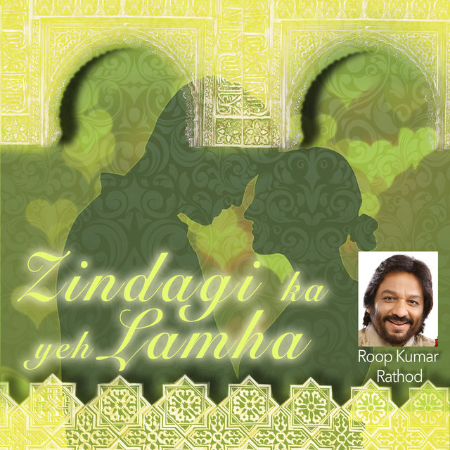 Zindagi Ka Ye Lamha - Single