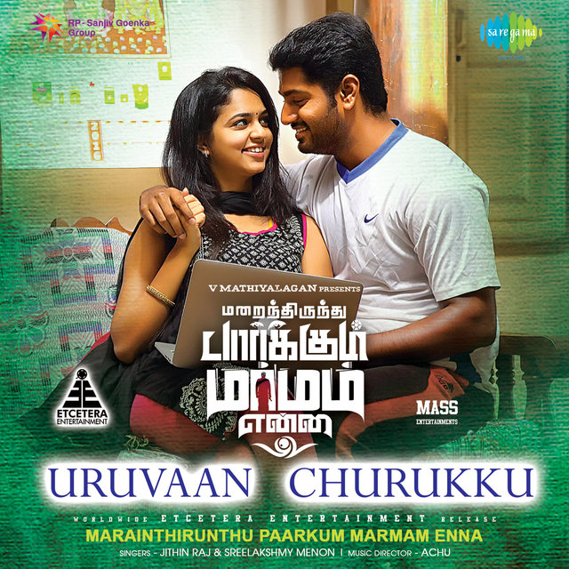 Uruvaan Churukku (From