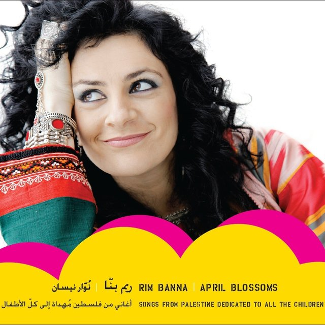 April Blossoms (Songs from Palestine Dedicated to All the Children)