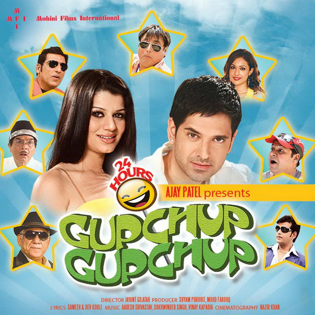 24 Hours Gupchup Gupchup (Original Motion Picture Soundtrack)