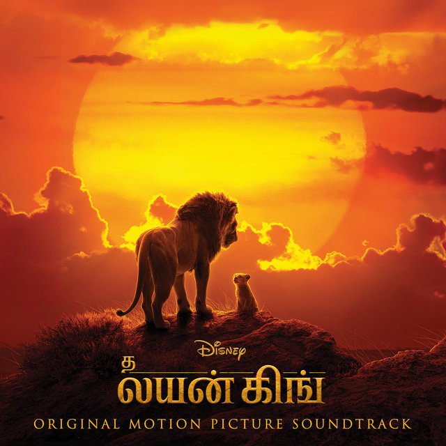The Lion King (Tamil Original Motion Picture Soundtrack)