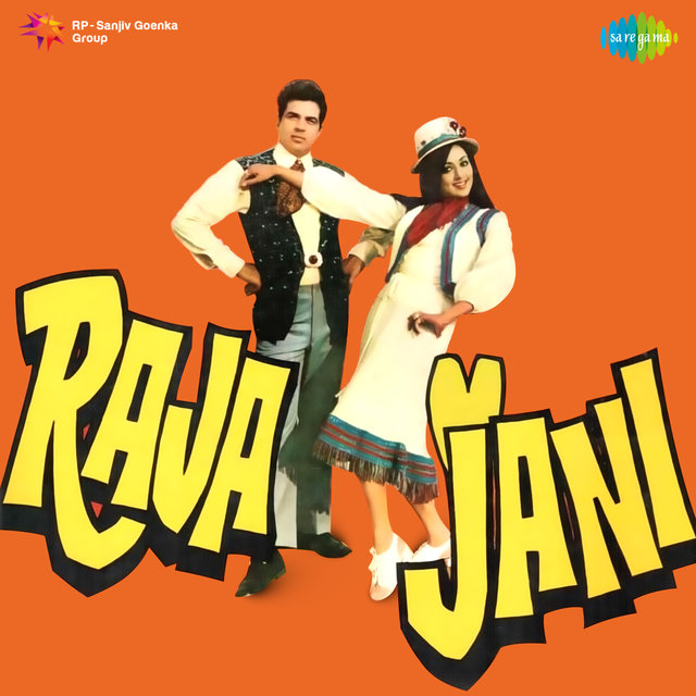 Raja Jani (Original Motion Picture Soundtrack)