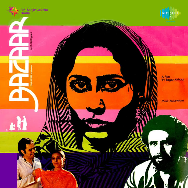 Bazaar (Original Motion Picture Soundtrack)