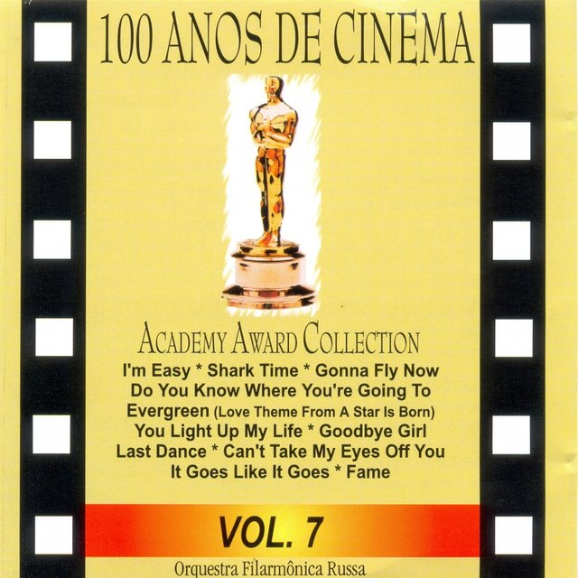 Academy Award Collection Vol.7