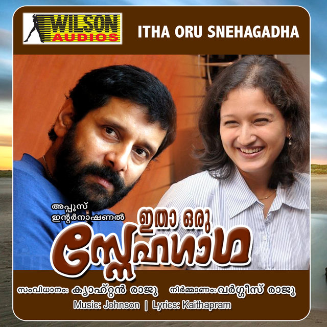 Itha Oru Snehagadha (Original Motion Picture Soundtrack)