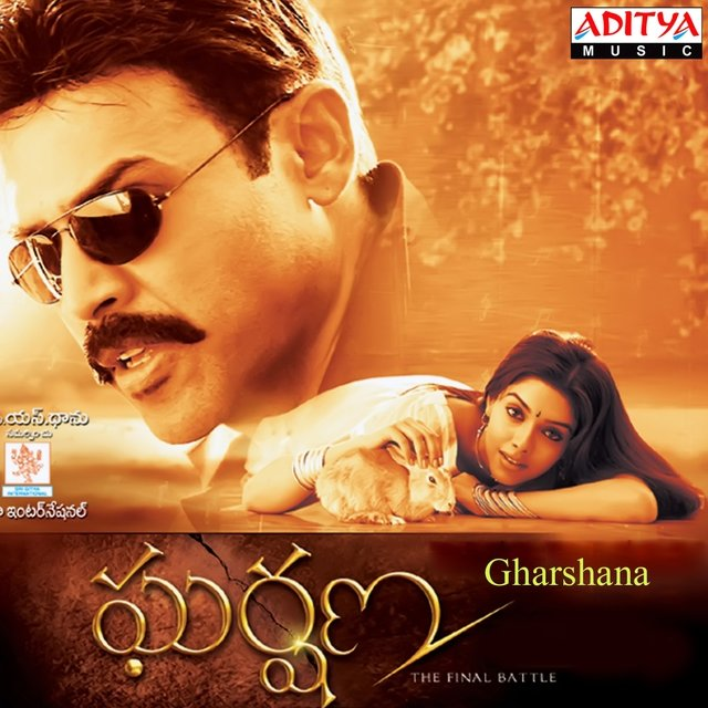 Gharshana (Original Motion Picture Soundtrack)