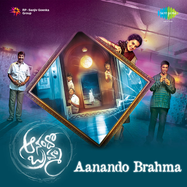 Aanando Brahma (Original Motion Picture Soundtrack)