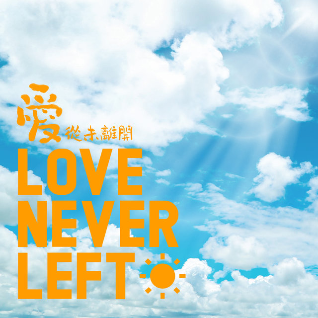 Love Never Left