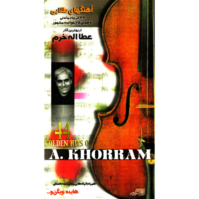 44 Golden Hits Of Ataolah Khorram