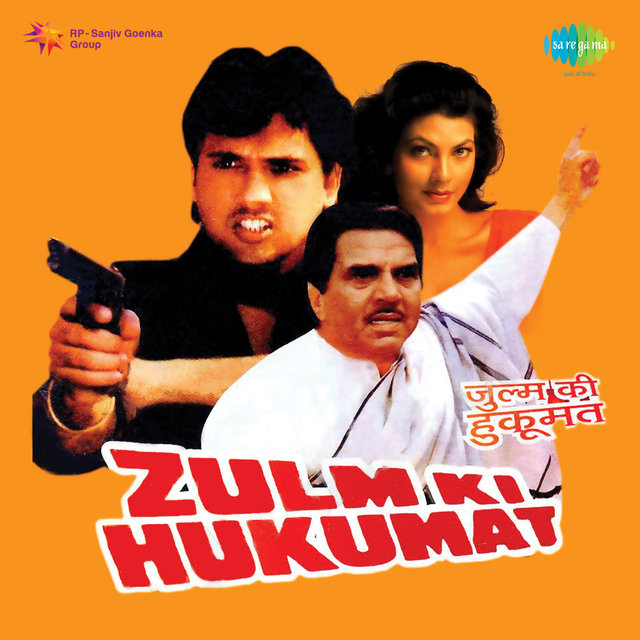 Zulm Ki Hukumat (Original Motion Picture Soundtrack)