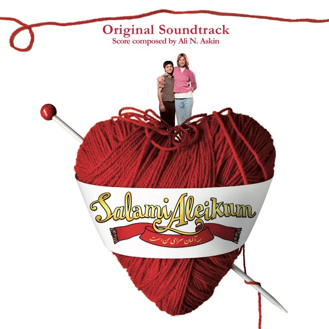 Salami Aleikum (Original Soundtrack)