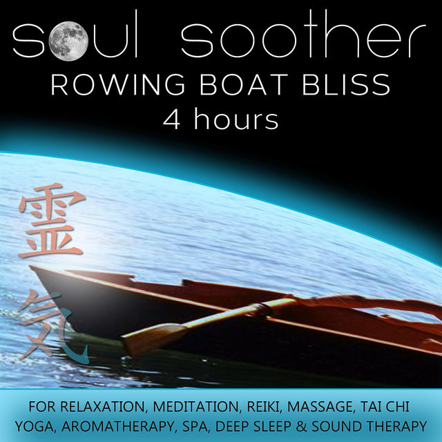 Rowing Boat Bliss (4 Hours) for Relaxation, Meditation, Reiki, Massage, Tai Chi, Yoga, Aromatherapy, Spa, Deep Sleep and Sound Therapy