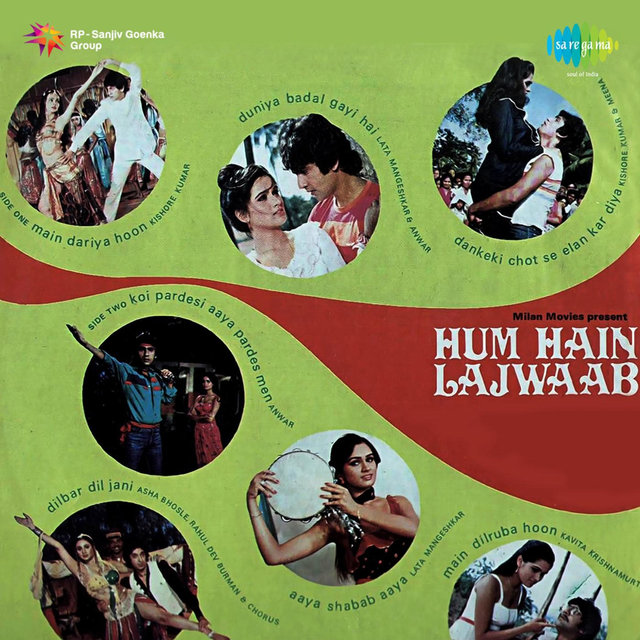 Hum Hain Lajwaab (Original Motion Picture Soundtrack)