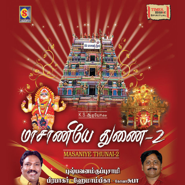 Masaniye Thunai, Vol. 2