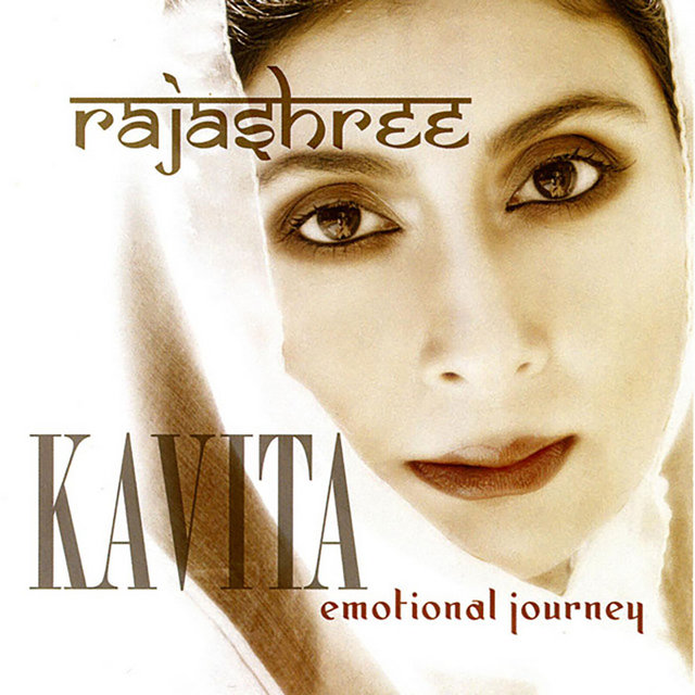 Kavita Emotional Journey